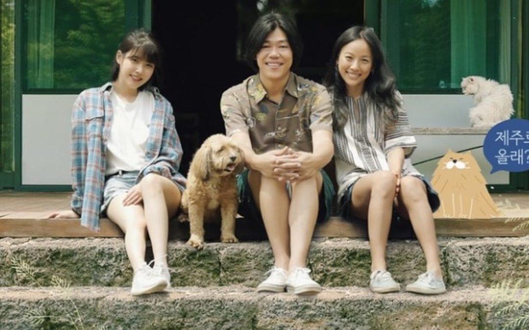 Hyori's Bed and Breakfast, sur Netflix