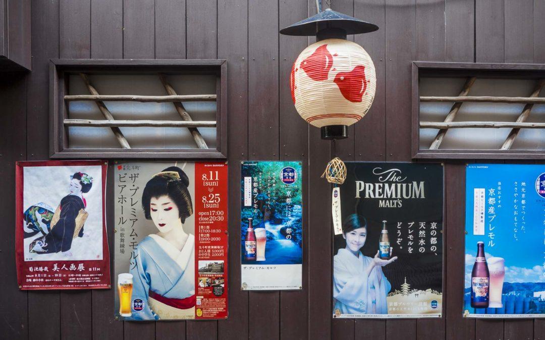 Découvrir le quartier historique de Gion, à  Kyoto